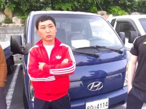 Prosztatagyulladás kezelése Vietnamban