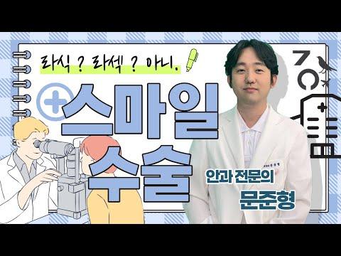 JTV 토닥