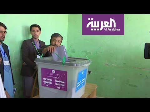 العرب اليوم - شاهد: انفجارات في كابول بالتزامن مع الانتخابات الأفغانية