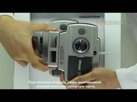 Накладной скрытый секретный электронный замок невидимка Unitouch Hilever ATCT-702