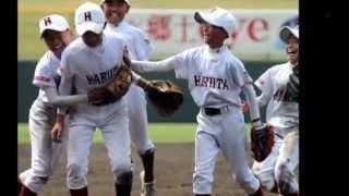 晴田少年学童軟式野球大会佐賀県予選優勝記念ムービー