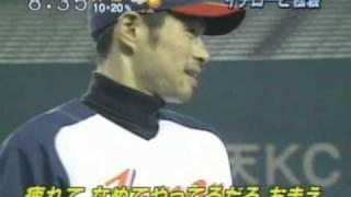 2006年WBC合宿でのイチローと松坂の会話