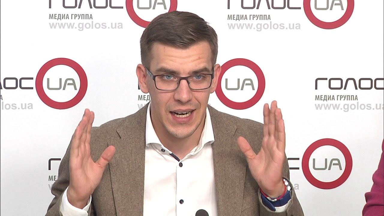 Парламентские выборы – 2019: реальная  угроза срыва из-за жеребьевки или  торги? (пресс-конференция)