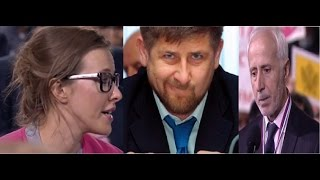 Собчак Пошла Против Рамзана Кадырова в Прямом эфире