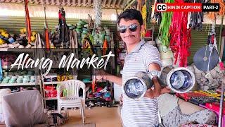 Alang Ship Breaking Yard Market |  Alang Market Travel Guide 2020 | Part-2