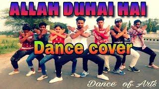Allah duhai hai dance cover | Race 3 | Salman khan |  Jacqueline | Dance of Art's