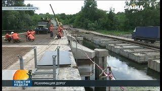 В Украине начали делать качественные дороги
