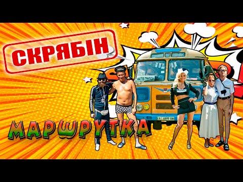 0 НЕАНГЕЛЫ - ЗНАЕШЬ — UA MUSIC | Енциклопедія української музики
