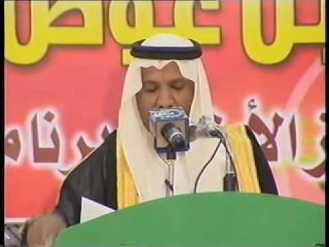 الشاعر خالد الحارثي في حفل تكريم  فواز الحارثي
