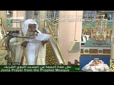 محمد – صلى الله عليه وسلم – القدوة الحسنة خطبة للشيخ علي الحذيفي 29-7-1432هـ