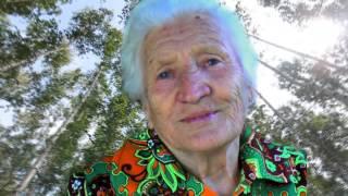Светлая память тебе, бабуля!