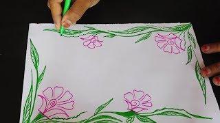 Flower Border Design For Project 免费在线视频最佳电影电视节目