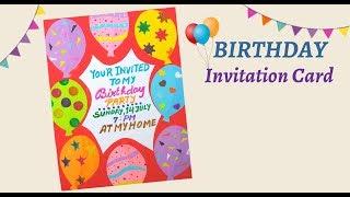 DIY Birthday Invitation Card | Invitation Card for Birthday | Birthday Invitation Card Ideas