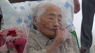 World's oldest person dies at age of 117 in Japan