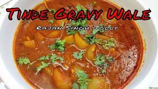 Tinda Recipe   Tinda Gravy Masala   Tinde Gravy Wale   Punjabi Recipe