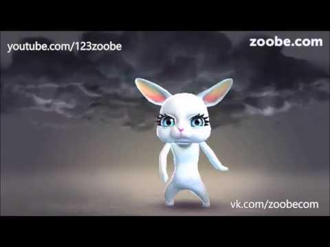 Zoobe Зайка Когда смотрю ужастик