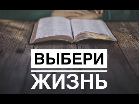 Молитва задом наперед