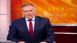 ספר ודיסק חדשים על רבי לוי יצחק מברדיטשב - מהי מורשתו הייחודית?
