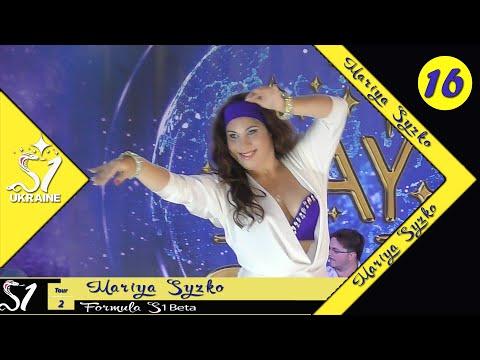Mariya Syzko ⊰⊱ Formula S1 ☆ 2 Tour ☆ Ukraine ★2019 ★