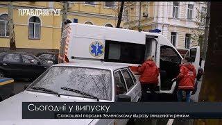 Випуск новин на ПравдаТут за 17.04.19 (06:30)