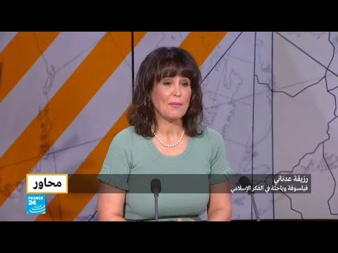 العرب اليوم - شاهد: رزيقة عدناني تتناول الجدل في