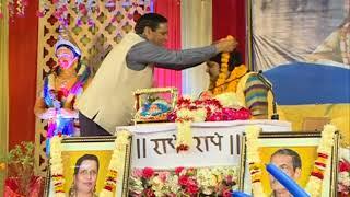 Geeta pravchan by Shri Sanjeev Krishna Thakur ji Part-3 in Jaipur