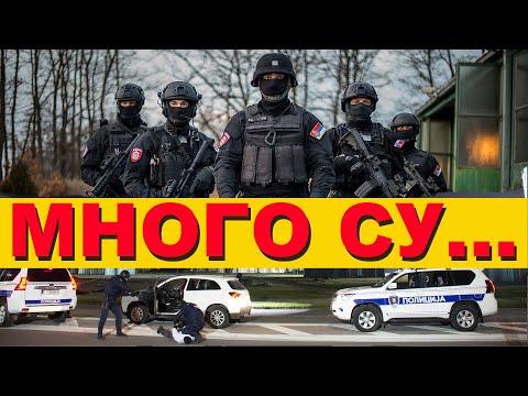 """Припадници Министарства унутрашњих послова завршили су вечерас са увежбавањем за извођење антитерористичке тактичко-показне вежбе """"Обруч 2020"""", а на тим припремама присуствовали су министар унутрашњих послова Александар Вулин, директор полиције Владимир Ребић и начелници чије јединице сутра приказују вештине и способности у савладавању терориста и ослобађању талаца..."""