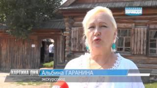 Отдохни в Ширяево!