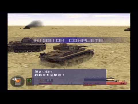 Panzer Front Ausf.B Playstation 2