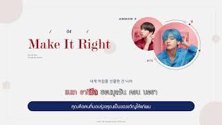 [Karaoke Thaisub] BTS (방탄소년단) - Make It Right #oo_cotton