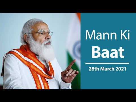 PM interacts with the Nation in Mann Ki Baat