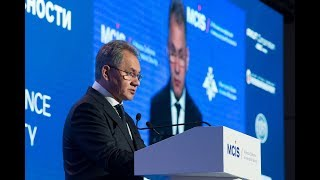Открытие VIII Московской конференции по международной безопасности. Полное видео