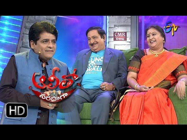 Ali Tho Saradaga – 1st May 2017 – Full Episode | Chandra Mohan,  Rajya Lakshmi