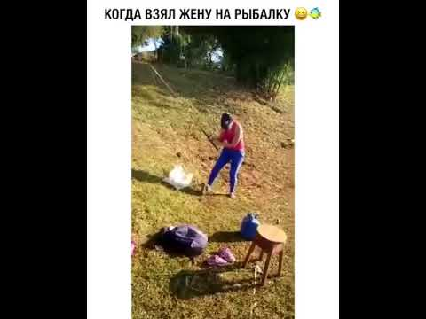 Женщина на рыбалке - это катастрофа!