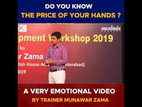 A Very Emotional Clip By Munawwar Zama Sir ....