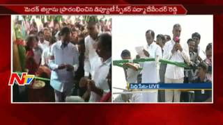 Harish Rao Appeals to KCR for Medical College in Siddipet || Telangana || NTV