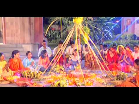 Download Kopi Kopi Bolale Suruj Dev by ANURADHA PAUDWAL [Bhojpuri Chhath Geet] I Chhathi Maiya HD Mp4 3GP Video and MP3
