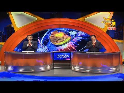Hiru News 9.55 PM | 2020-10-20