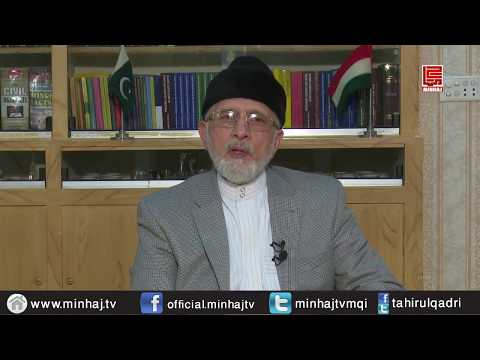 Special Message of Dr. Muhammad Tahir ul Qadri on the Occasion of Eid ul Azha