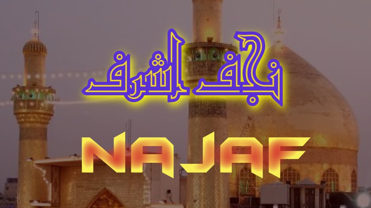 Najaf city story video in urdu ( Iraq )