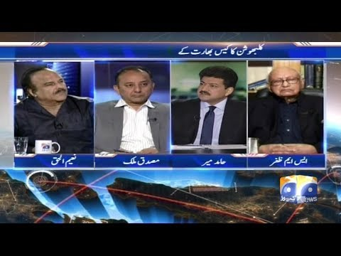 Capital Talk - 24 May 2017