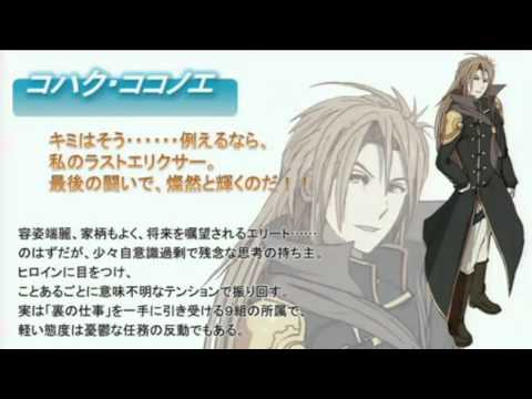 Relax, They're Not Really Turning Final Fantasy Type-0 Into A Dating Sim