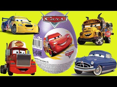 Сюрпризы Шоки Токи серия ТАЧКИ 2020 Disney Cars Распаковка Киндер Сюрприз