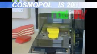 Фрезеровальный копир для подошв (ЭВА, микропоры, резины, тунита) Cosmopol IS2000