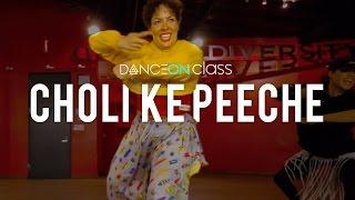 Gambar cover Bally Sagoo  - Choli Ke Peeche (Remix)   Kumari Suraj Choreography   DanceOn Class