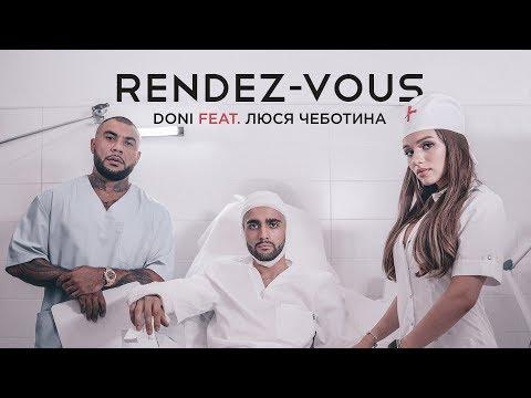 DONI feat. Люся Чеботина - Rendez-Vouz / Рандеву (премьера клип-вайна, 2018)