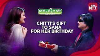 Endhiran - Chitti's gift to Sana for her birthday | Sneak Peek | Full Movie on Sun NXT