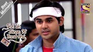 Yeh Un Dinon Ki Baat Hai | Sameer Gets Ragged In College | Best Moments