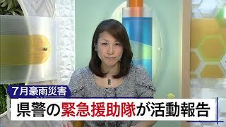 7月19日 びわ湖放送ニュース