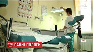 У Львові 12-річна школярка народила дівчинку